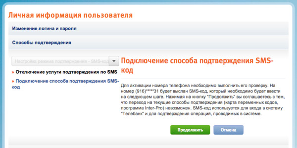 http://img.zzweb.ru/img/769115/Voila_Capture102.png