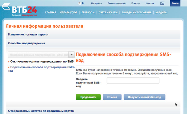 http://img.zzweb.ru/img/769115/Voila_Capture104.png