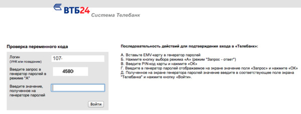 http://img.zzweb.ru/img/769115/Voila_Capture107.png