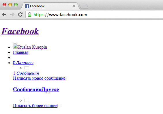 http://img.zzweb.ru/img/769285/Voila_Capture108.png