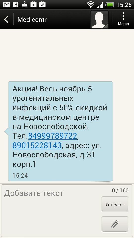 http://img.zzweb.ru/img/769546/IMG_3538.jpg