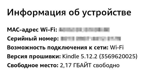 https://img.zzweb.ru/img/770907/Kindle5122.jpg