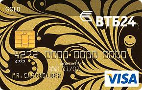 http://img.zzweb.ru/img/771463/vtb24_visa_gold3_290x185.png