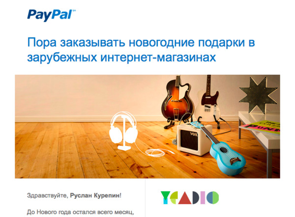 http://img.zzweb.ru/img/771838/Voila_Capture16.png