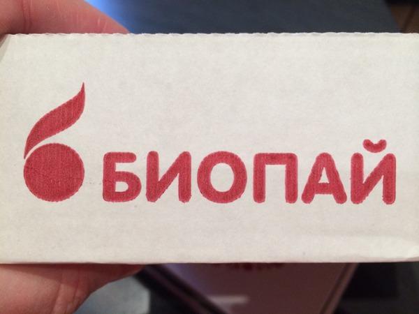 http://img.zzweb.ru/img/773159/IMG_3863.jpg