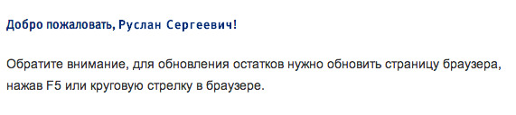 http://img.zzweb.ru/img/773387/Voila_Capture27.png