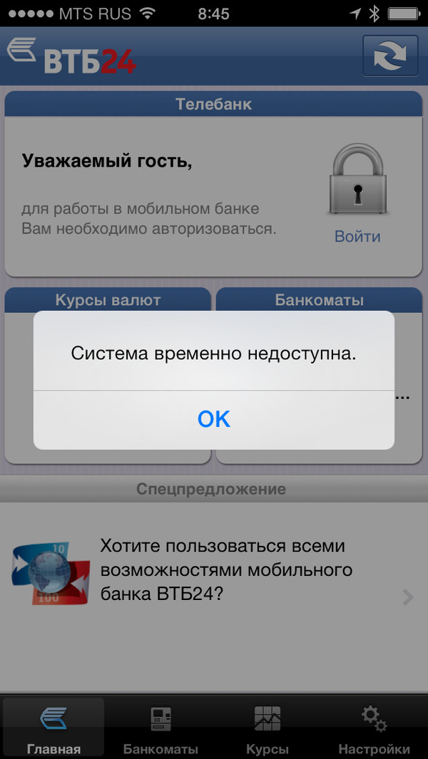 http://img.zzweb.ru/img/774709/IMG_3940.PNG
