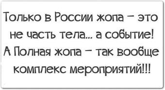 Россия препятствует созданию подгруппы по контролю над украинско-российской границей, - Безсмертный - Цензор.НЕТ 3519
