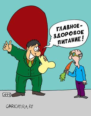 http://img.zzweb.ru/img/778510/4832.jpg