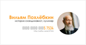 https://img.zzweb.ru/img/786270/preview.png
