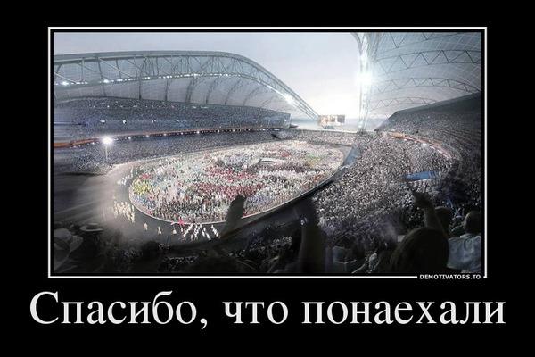 http://img.zzweb.ru/img/786402/spasibo-chto-ponaehali.jpg