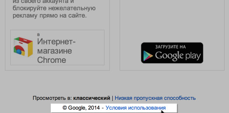 http://img.zzweb.ru/img/791938/voila_36.png