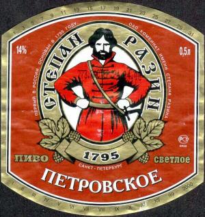 http://img.zzweb.ru/img/792004/etiketka-1.jpg