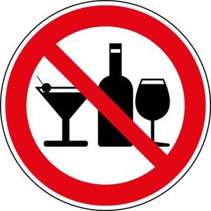 http://img.zzweb.ru/img/793039/alcohol.jpg