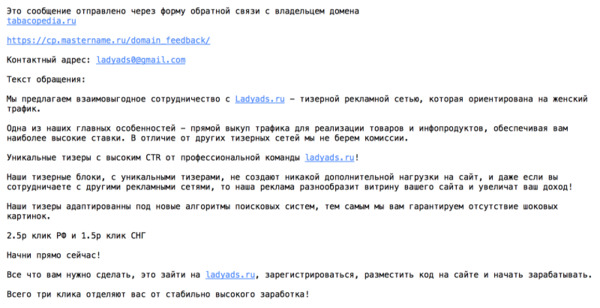 http://img.zzweb.ru/img/798248/voila_60.png