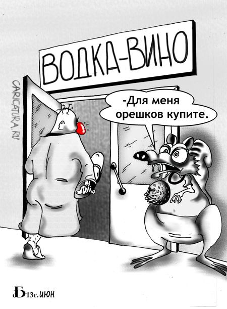 http://img.zzweb.ru/img/804169/21803.jpg