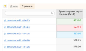 http://img.zzweb.ru/img/806366/voila_15.png