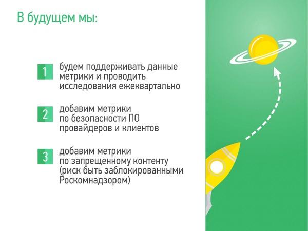 http://img.zzweb.ru/img/811953/000021.jpg