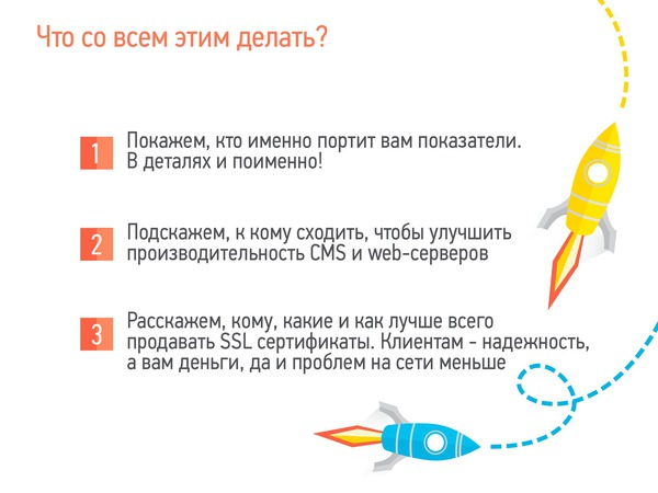 http://img.zzweb.ru/img/811953/000022.jpg