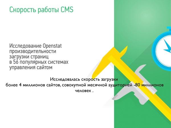 http://img.zzweb.ru/img/811953/00004.jpg