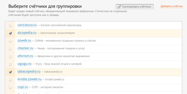http://img.zzweb.ru/img/816915/voila_36.png