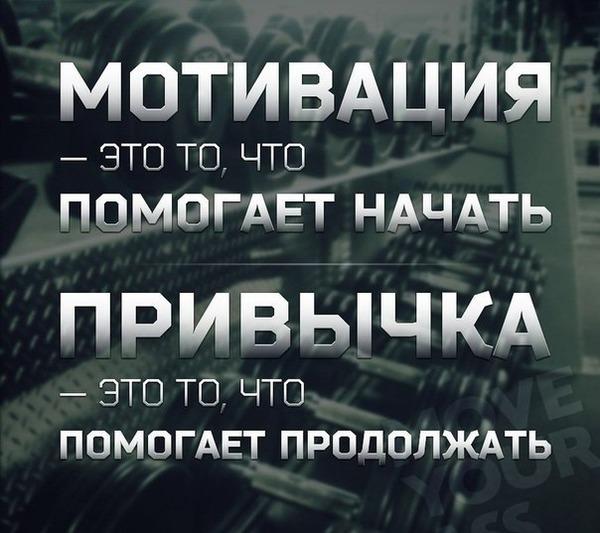 http://img.zzweb.ru/img/827296/motivation.jpg