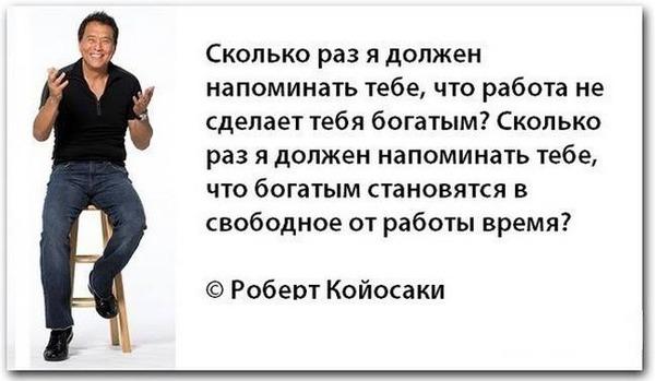 http://img.zzweb.ru/img/827299/motivation1.jpg