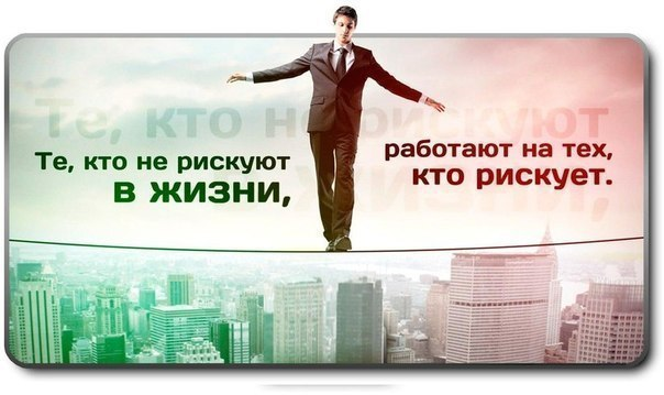Мотивация бизнес картинка