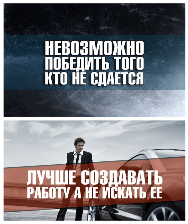 http://img.zzweb.ru/img/827306/motivation4.jpg