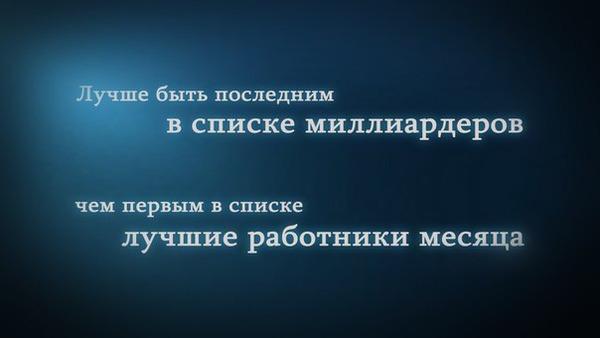 http://img.zzweb.ru/img/827310/motivation5.jpg