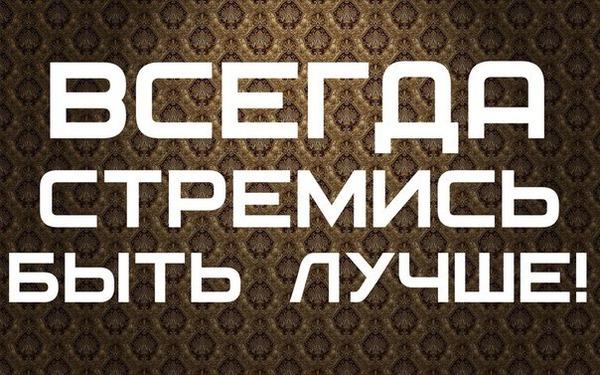 http://img.zzweb.ru/img/827311/motivation6.jpg