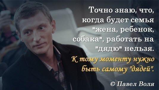 http://img.zzweb.ru/img/827314/motivation7.jpg