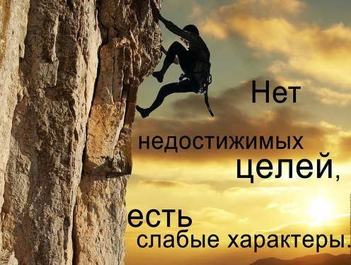 http://img.zzweb.ru/img/828058/motivation8.jpg
