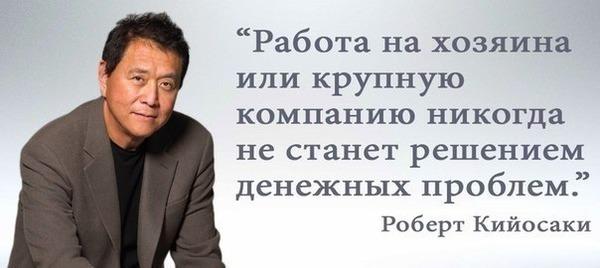 http://img.zzweb.ru/img/828446/motivation9.jpg