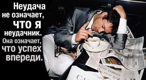 http://img.zzweb.ru/img/828448/motivation10.jpg