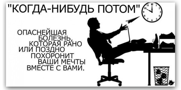 Картинки Motivation.png.__GF_600x