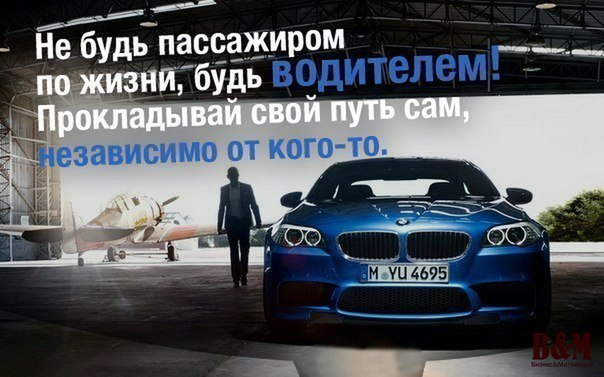 bmw motivation When the german luxury automakers bmw, audi and daimler acquired here from nokia last year for $31 billion, the motivation behind the purchase was largely viewed as having access to the company's digital mapping resources, which are crucial to self-driving technology that and to keep the company.