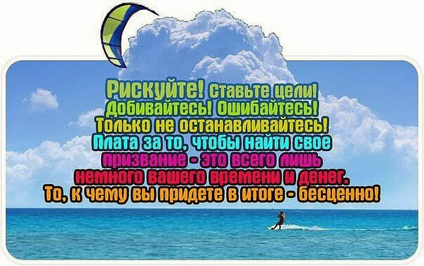 Картинки - Страница 2 Motivation26.jpg.__GF_600x