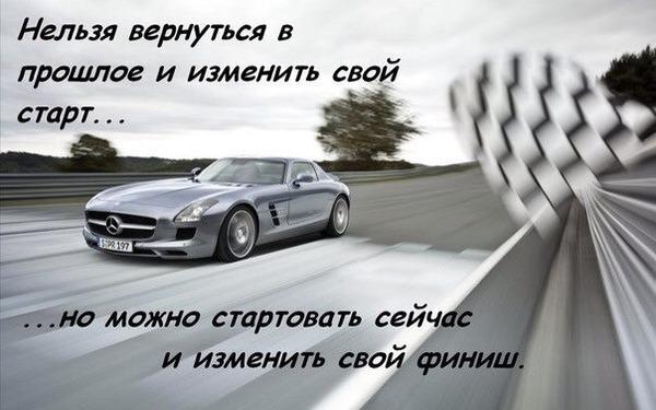 Картинки - Страница 2 Motivation27.jpg.__GF_600x