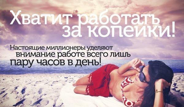 Картинки - Страница 2 Motivation29.jpg.__GF_600x