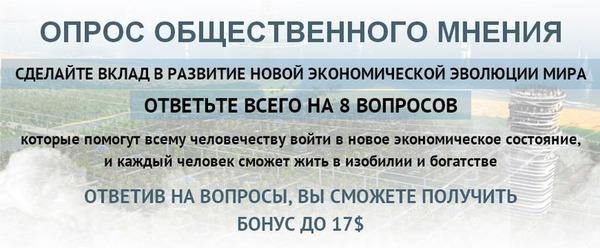 http://img.zzweb.ru/img/835696/OPROS.jpg