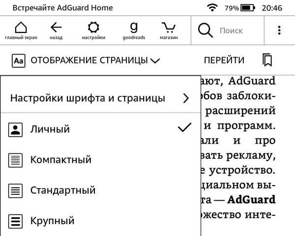 http://img.zzweb.ru/img/840661/Kindle51011-themes.jpg