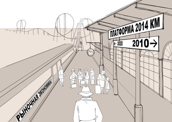 http://img.zzweb.ru/img//841878/поезд.jpg