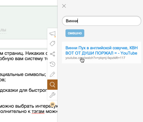 http://img.zzweb.ru/img/844914/voila_155.png