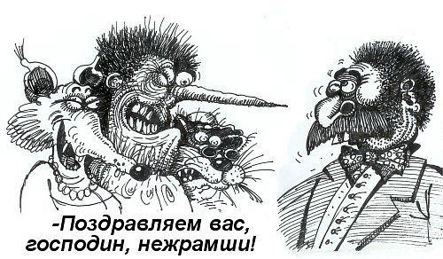 https://img.zzweb.ru/img//849555/PCH.jpg