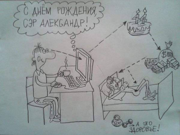 https://img.zzweb.ru/img/850371/DR_Petrova_A.jpg