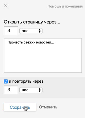 http://img.zzweb.ru/img/854441/voila_222.png
