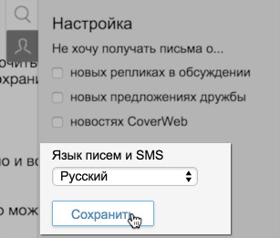 http://img.zzweb.ru/img/854806/voila_227.png