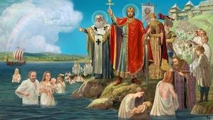 http://img.zzweb.ru/img/855222/kreschenie-rusi.jpg