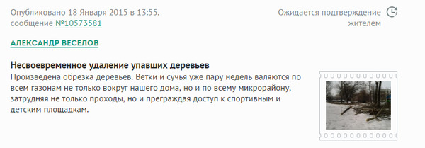 http://img.zzweb.ru/img/856630/Скриншот_0.png